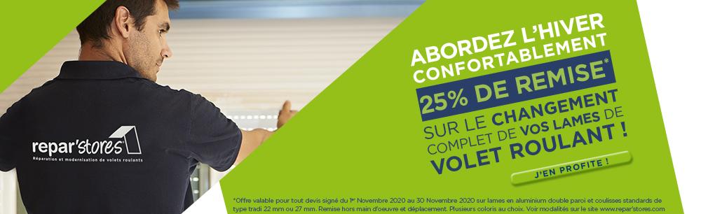 Bénéficiez de 25% de remise sur le remplacement de vos lames avec Repar´stores !